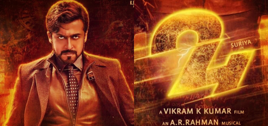 24 (2016) Tamil Full Movie Watch Online