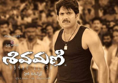 Tollywood Top 10 Dialogues
